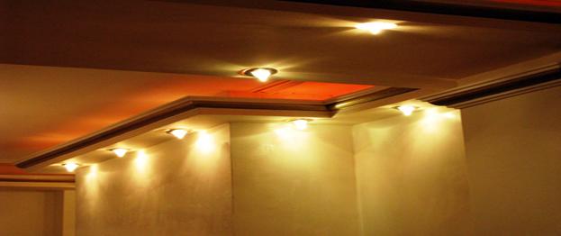 سیستم هالوژن نور مخفی