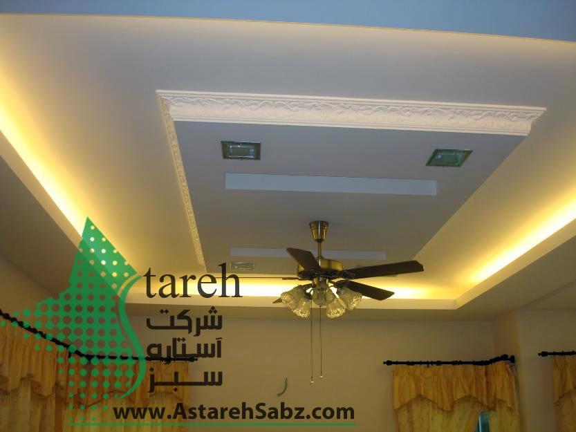 Astareh Sabz (124)