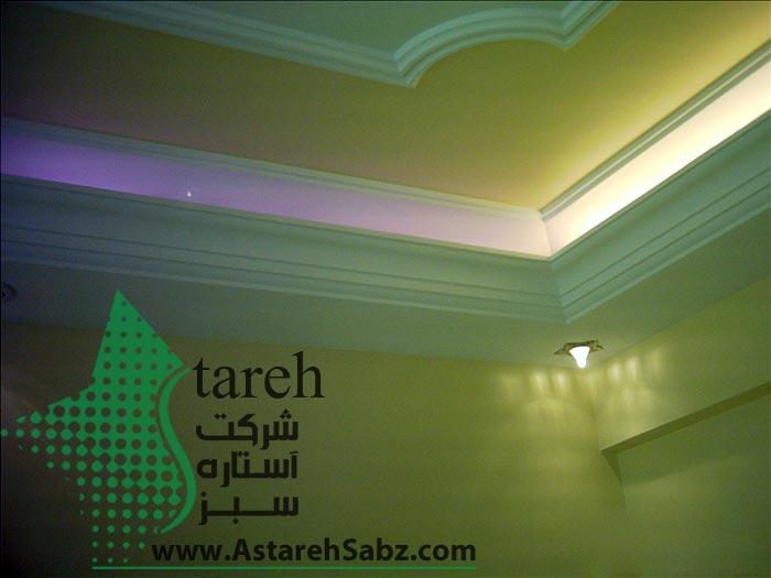 Astareh Sabz (127)
