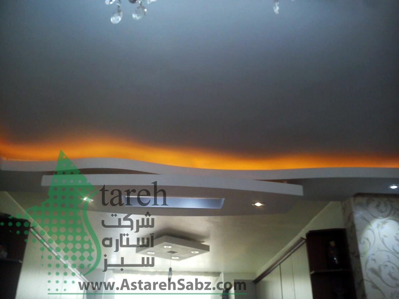Astareh Sabz (144)