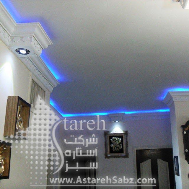 Astareh Sabz (150)