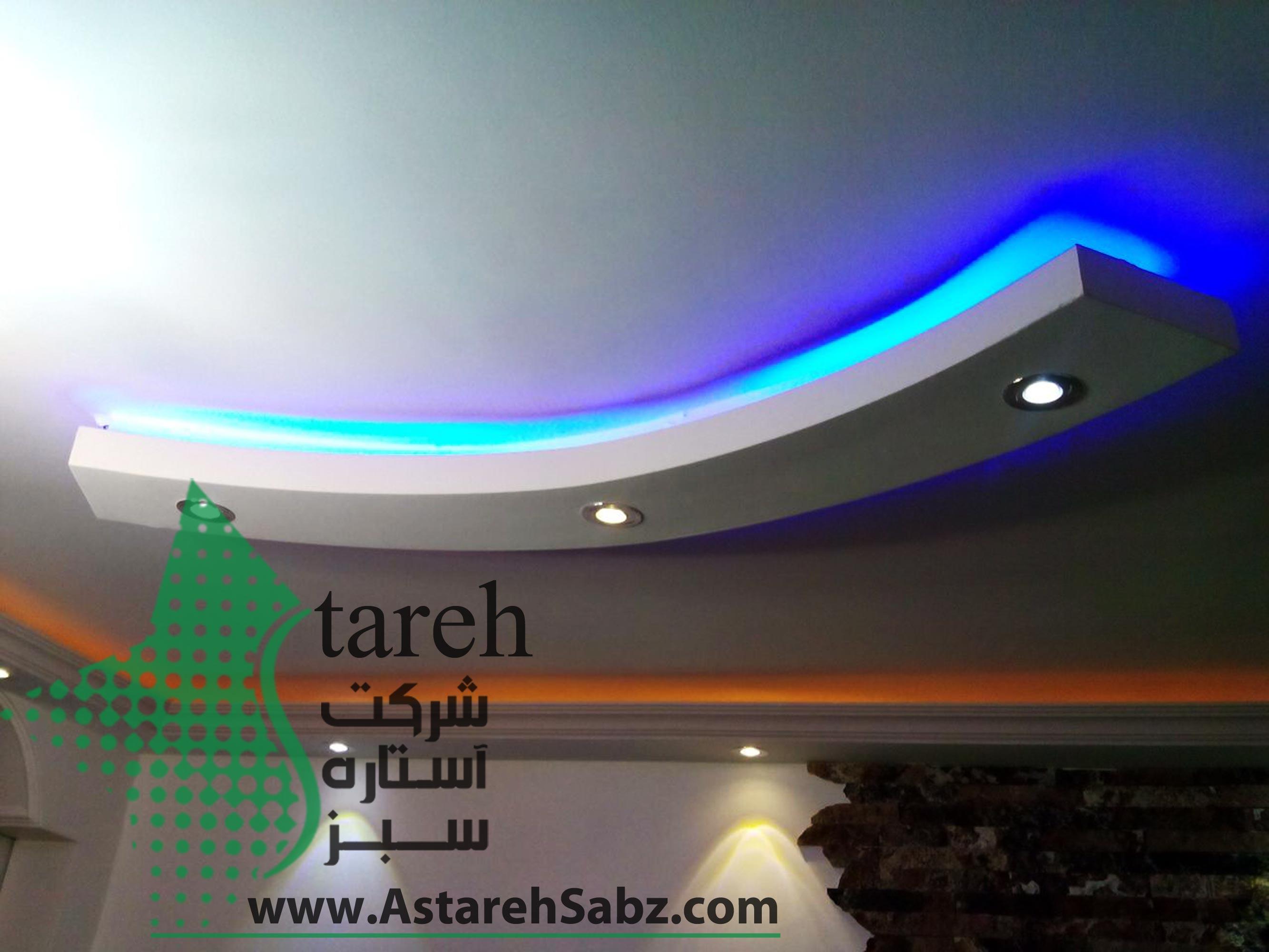 Astareh Sabz (171)