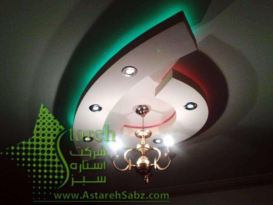 Astareh Sabz (174)
