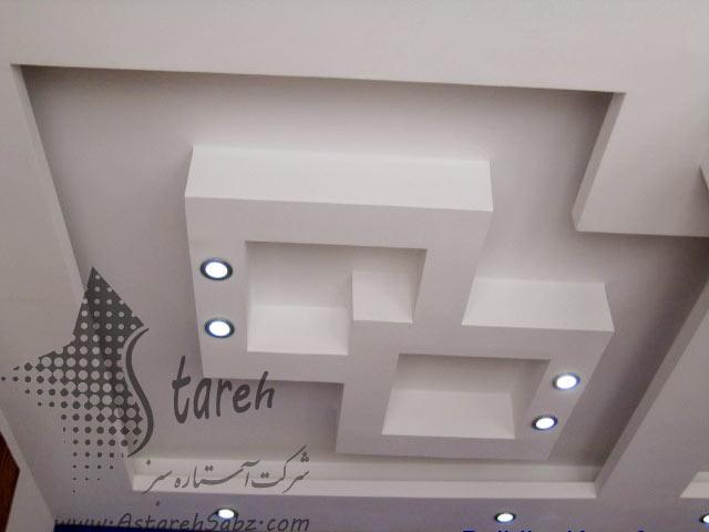 Astareh Sabz (2)