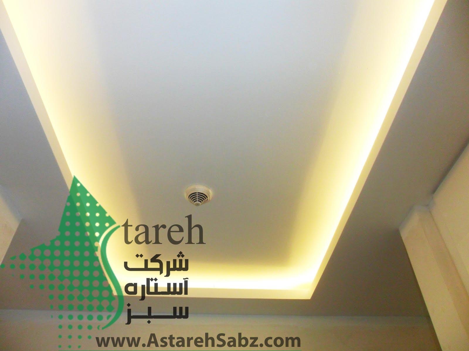 Astareh Sabz (74)