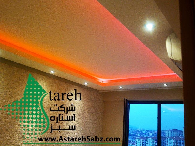Astareh Sabz (78)