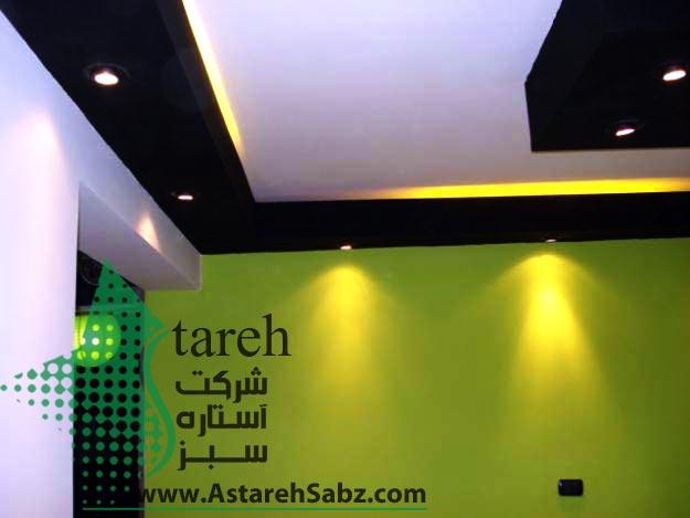 Astareh Sabz (86)