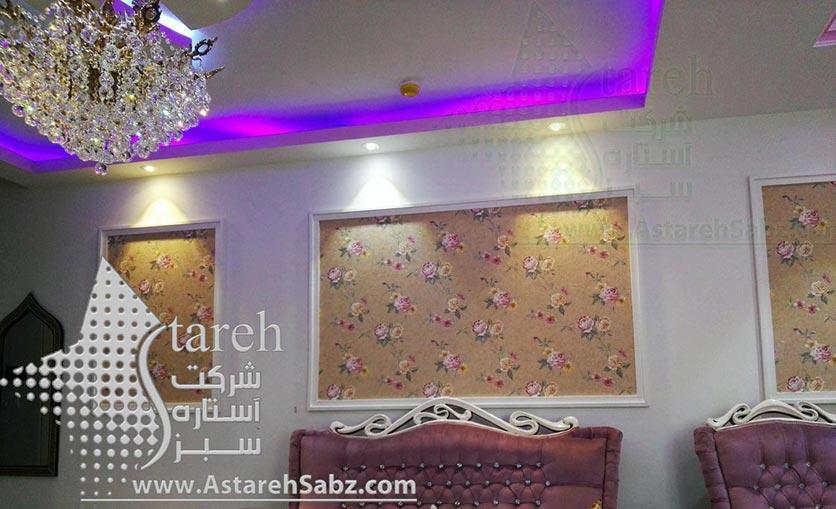 (Astareh Sabz (242