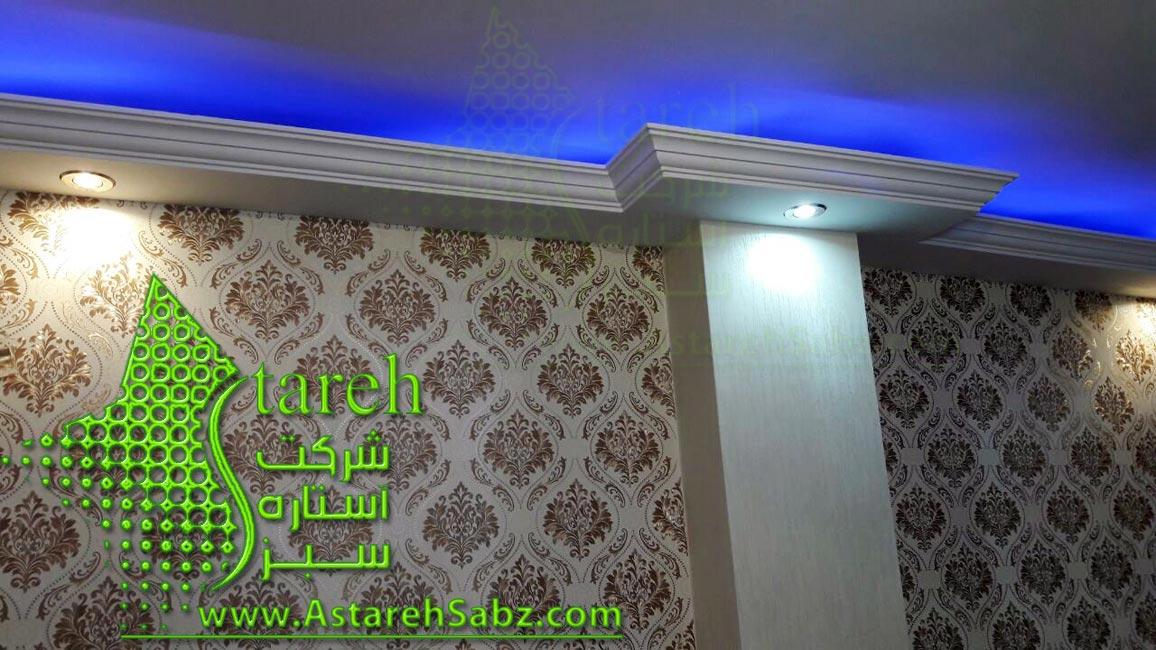 (Astareh Sabz (240