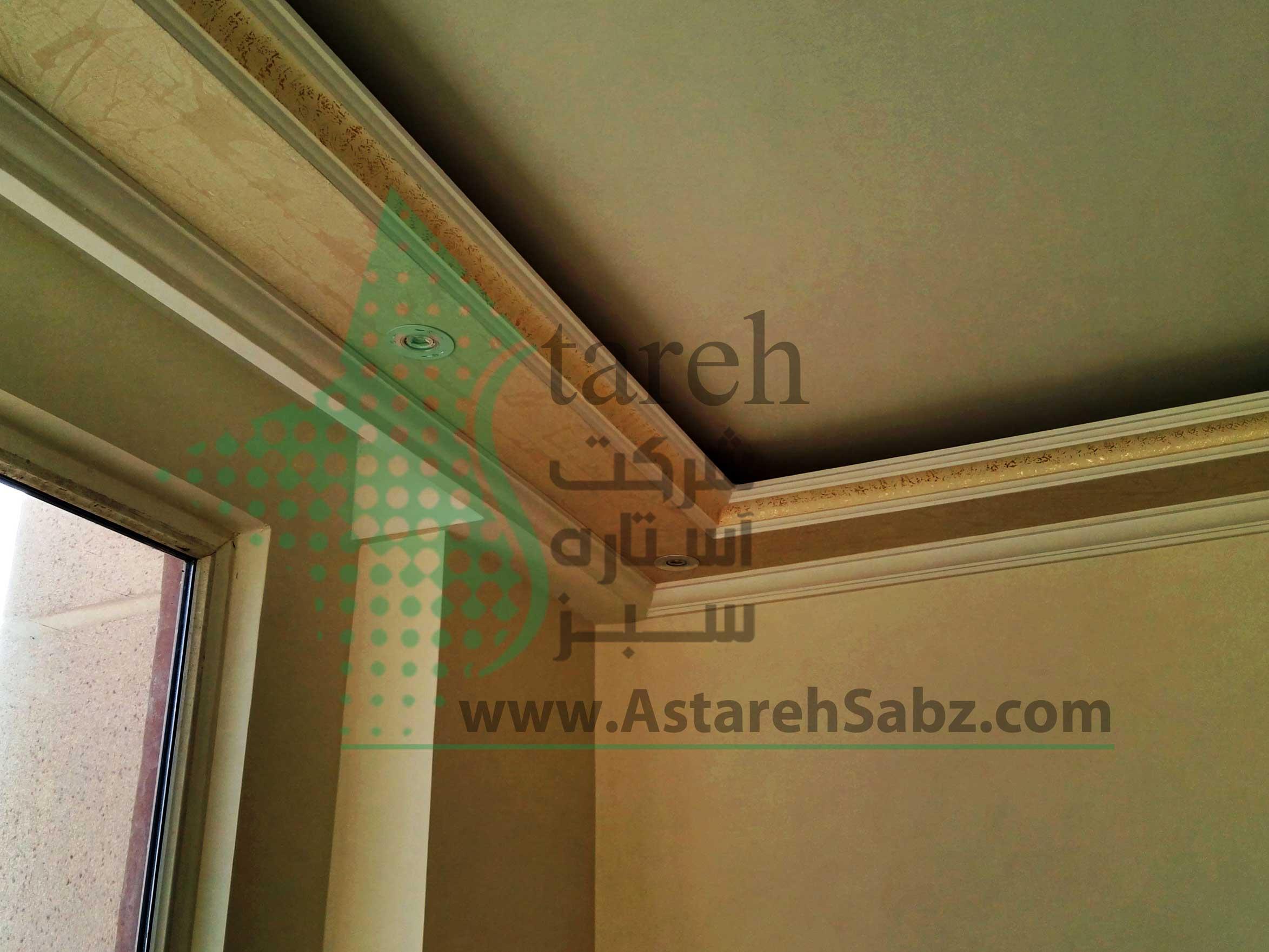 (Astareh Sabz (239