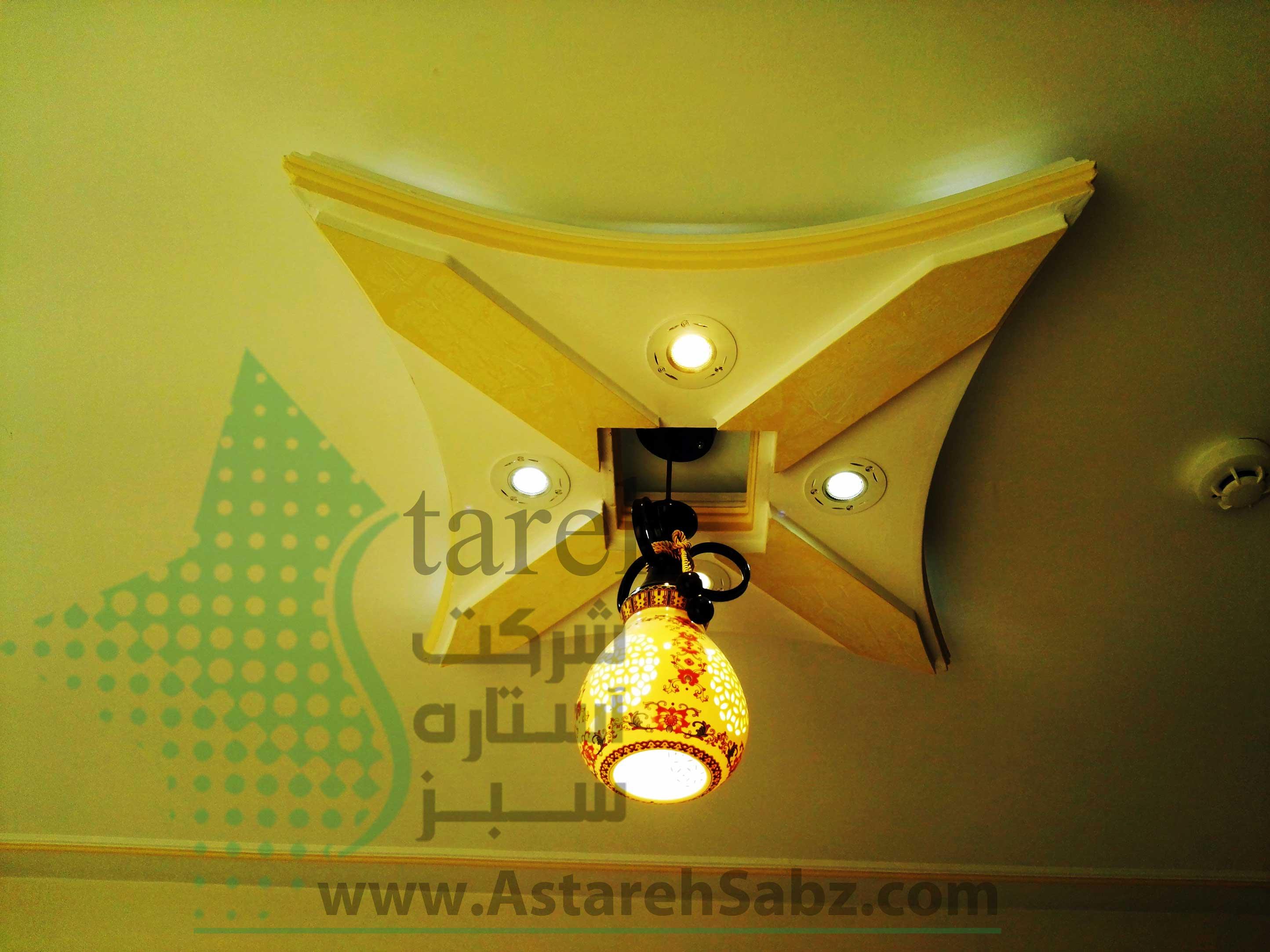(Astareh Sabz (234