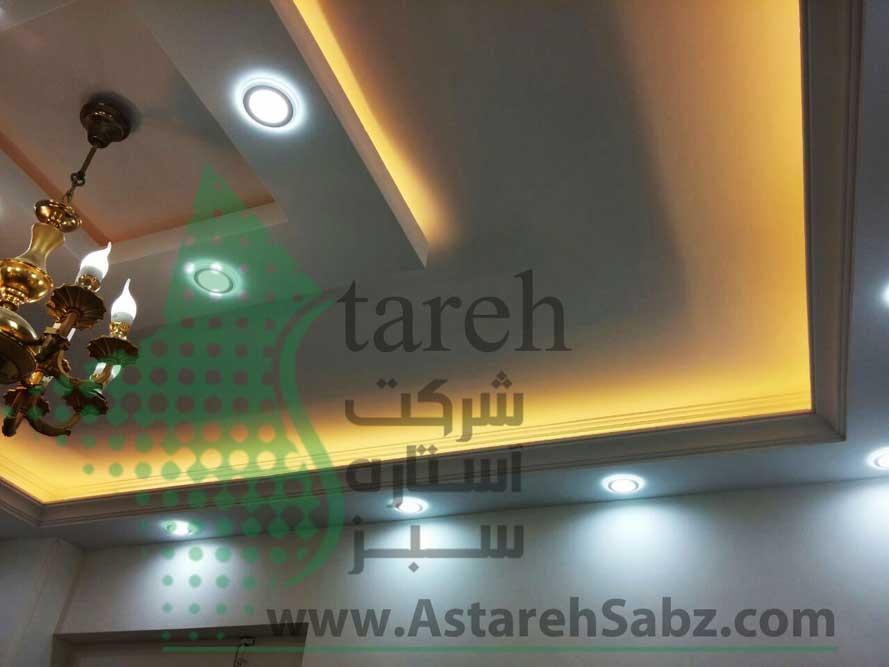 (Astareh Sabz (223