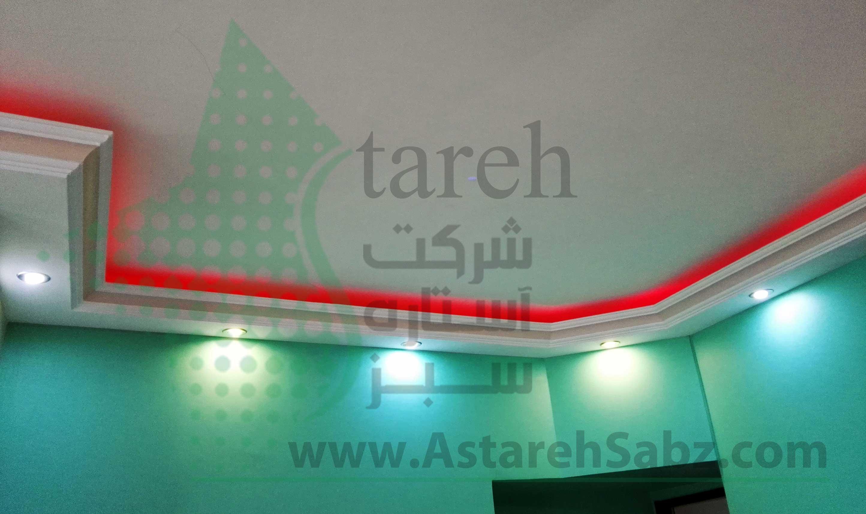 (Astareh Sabz (225