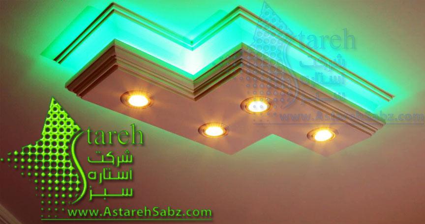 (Astareh Sabz (337