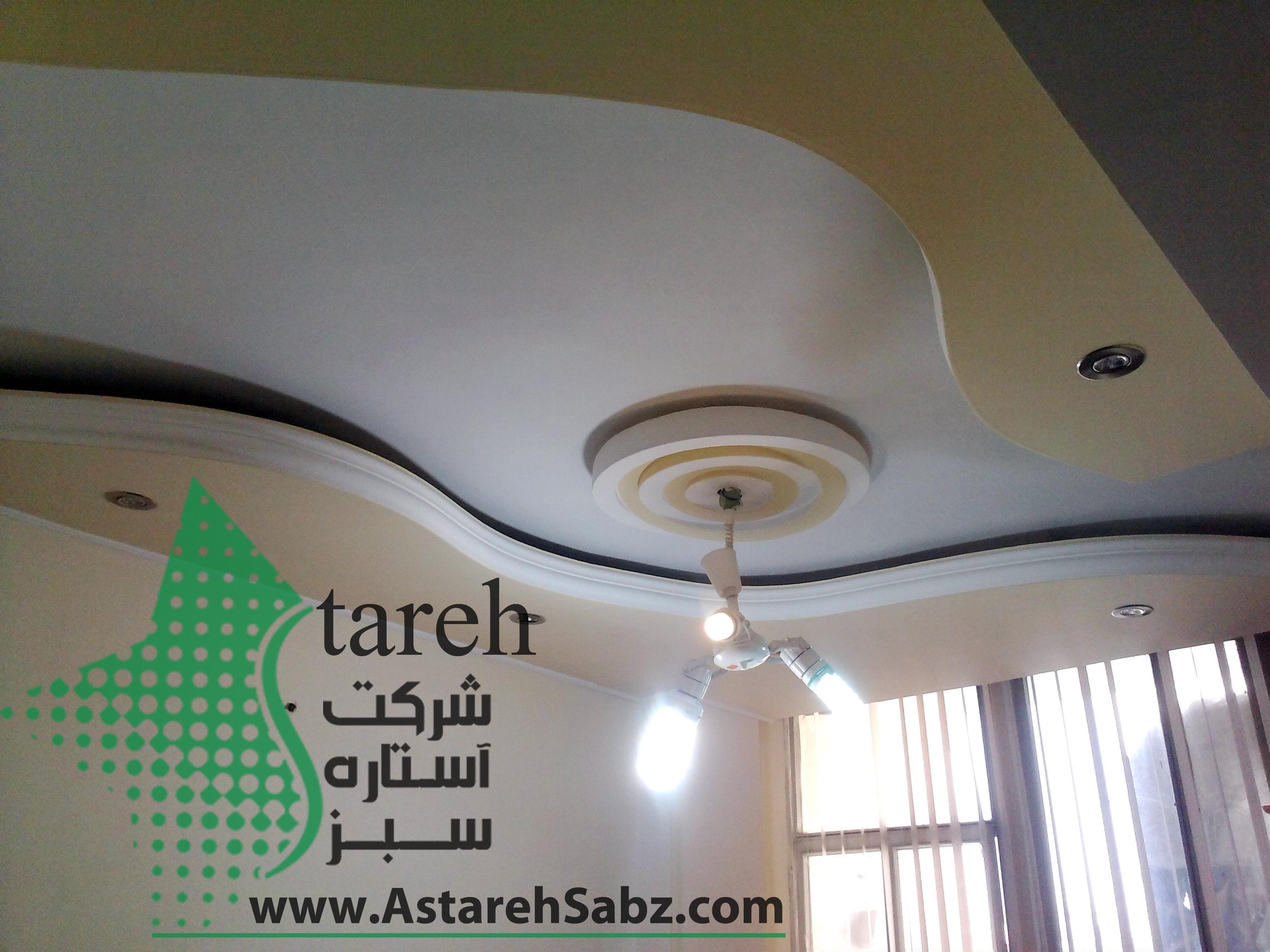 Astareh Sabz (110)