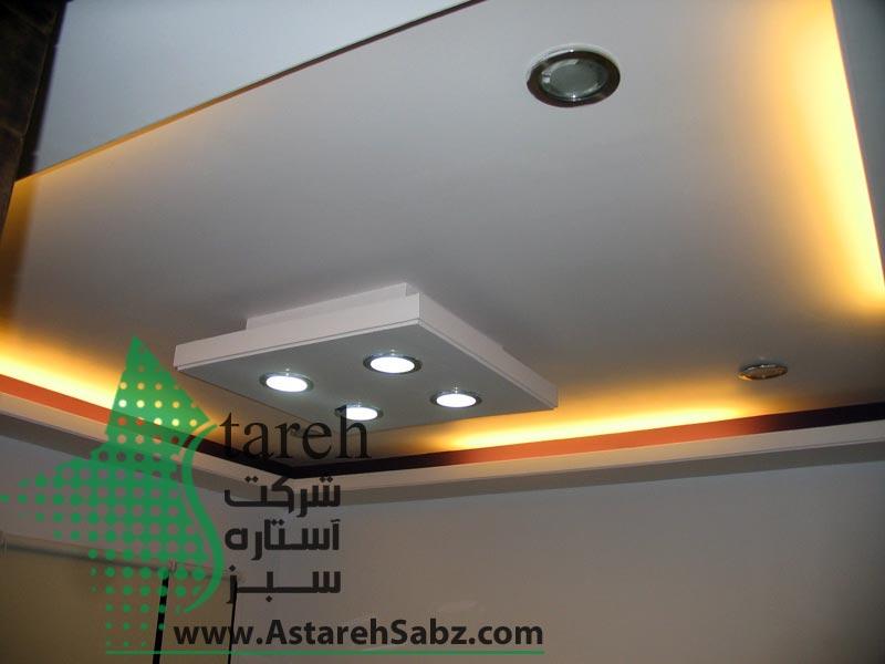 Astareh Sabz (123)