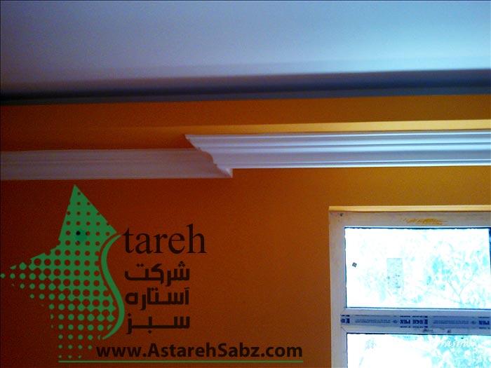 Astareh Sabz (132)