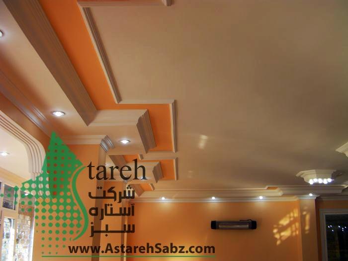 Astareh Sabz (163)