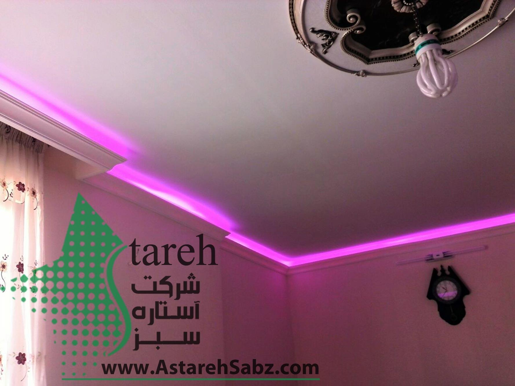 Astareh Sabz (172)