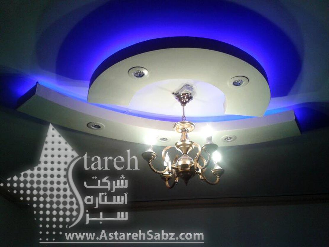 Astareh Sabz (175)