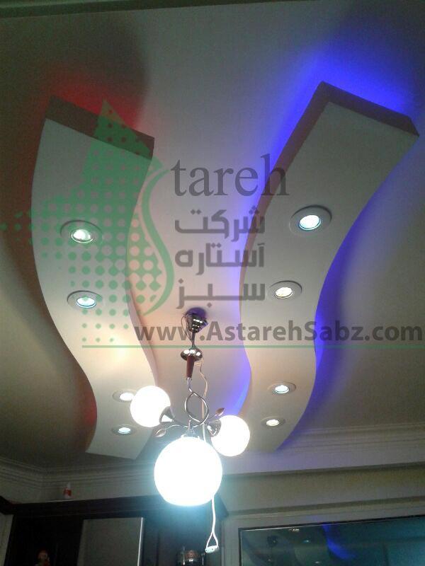 Astareh Sabz (177)