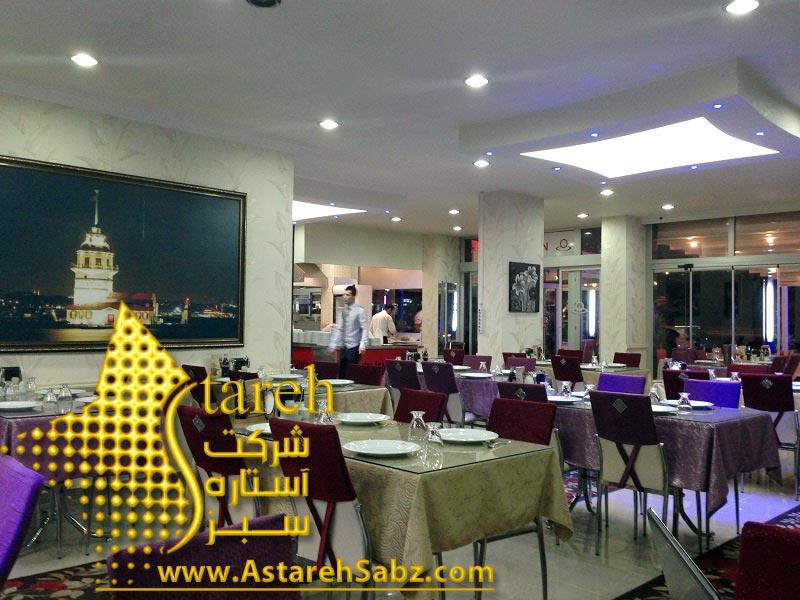 Astareh Sabz (203)