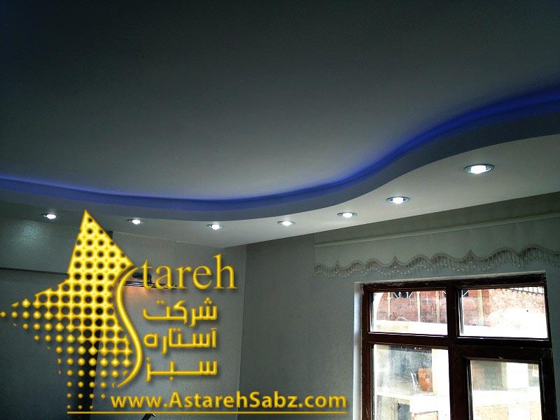 Astareh Sabz (217)