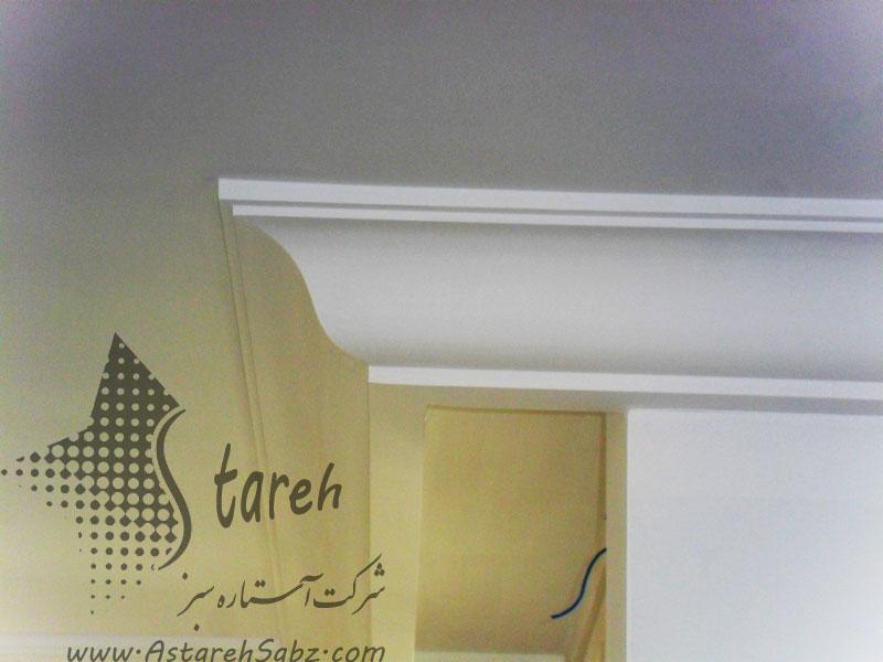 Astareh Sabz (40)
