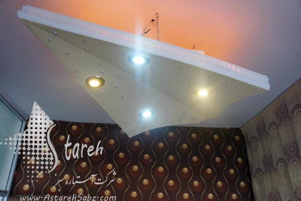 Astareh Sabz (46)
