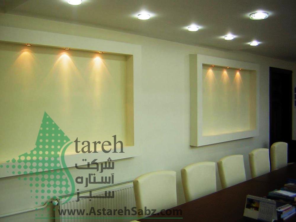 Astareh Sabz (67)