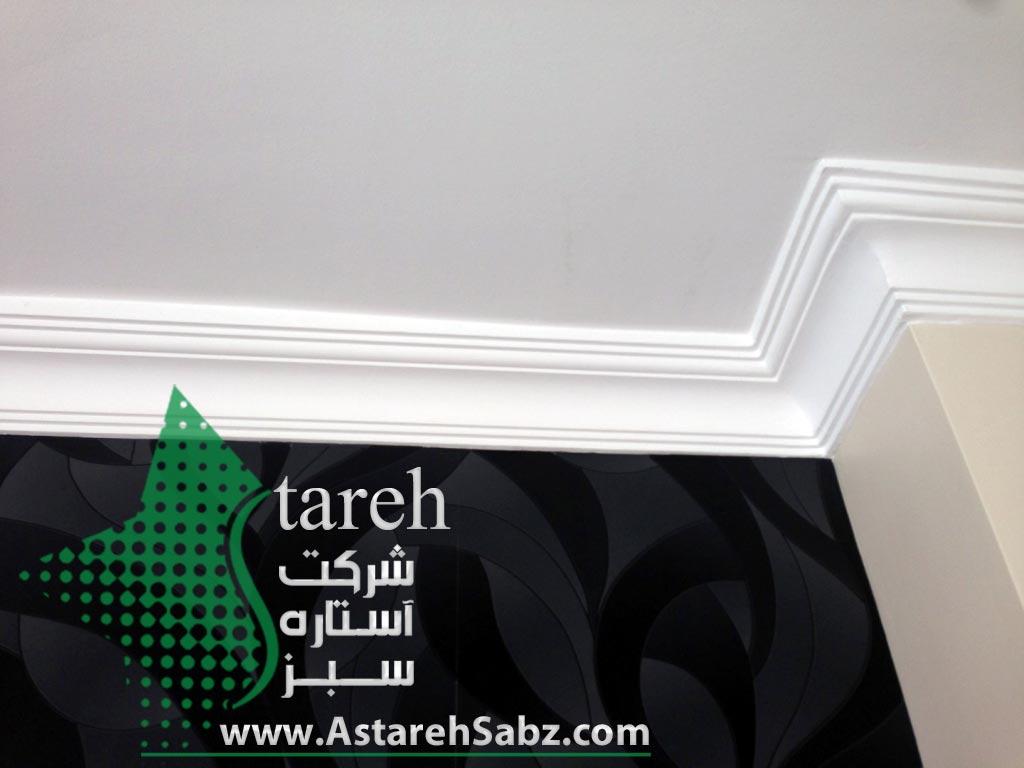 Astareh Sabz (91)