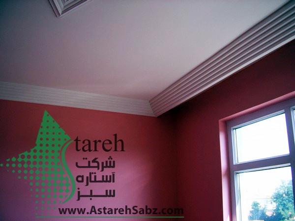 Astareh Sabz (97)