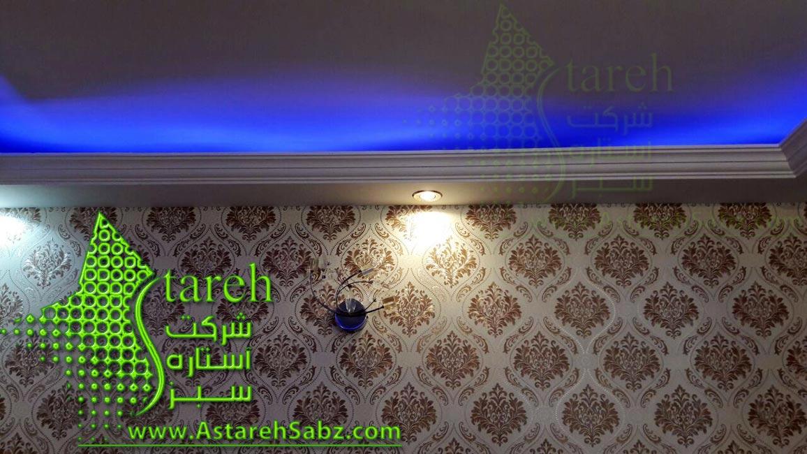(Astareh Sabz (255