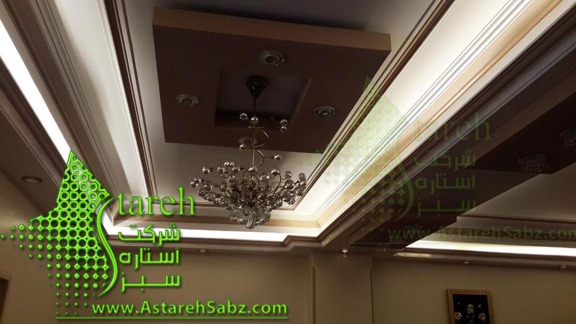 (Astareh Sabz (245