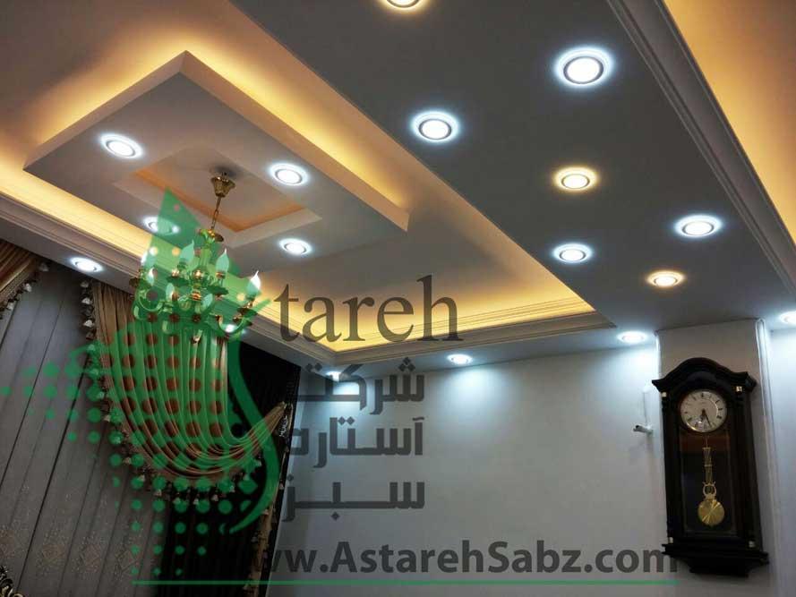 (Astareh Sabz (221