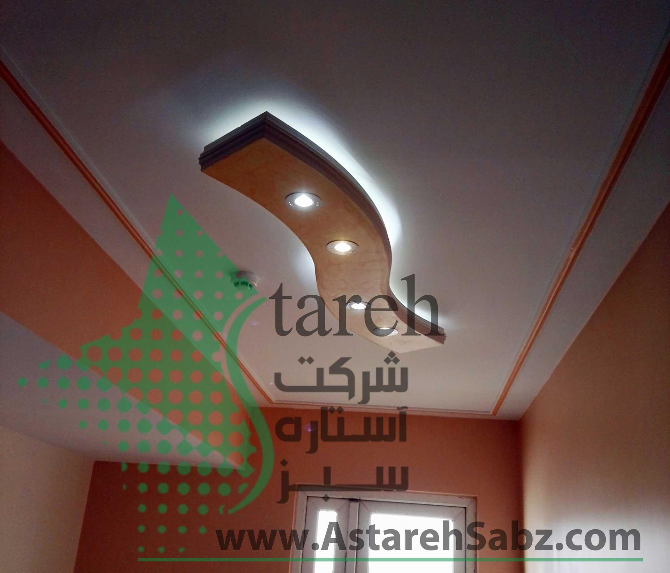 (Astareh Sabz (229