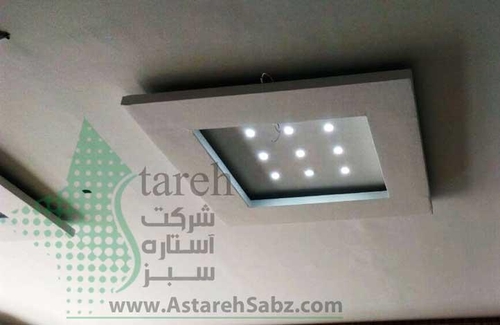 (Astareh Sabz (236