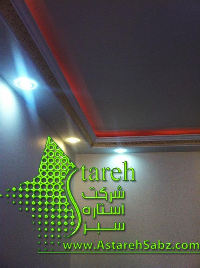 (Astareh Sabz (306