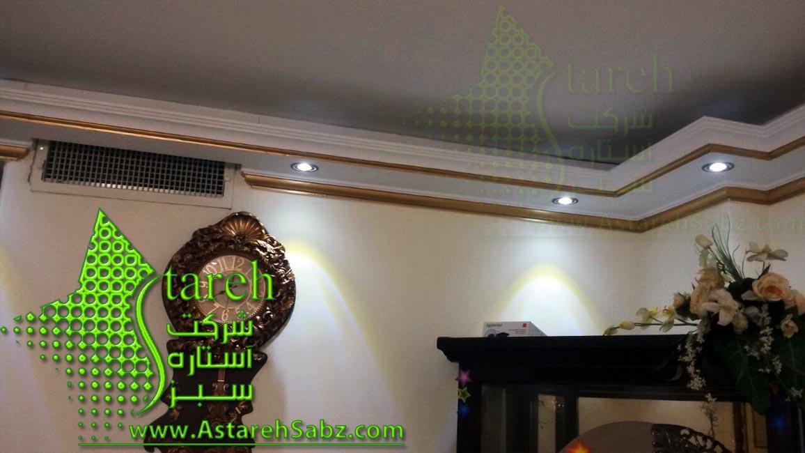(Astareh Sabz (303