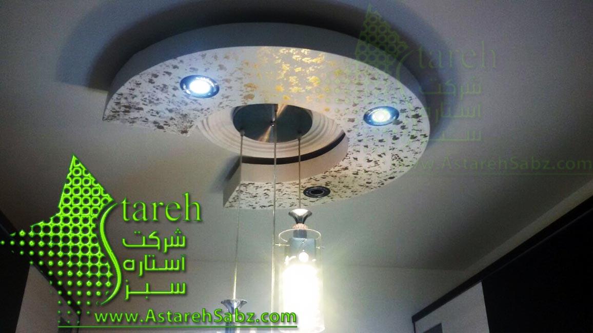 (Astareh Sabz (302