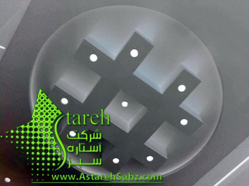 (Astareh Sabz (313