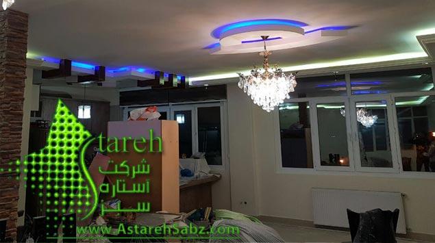 (Astareh Sabz (291