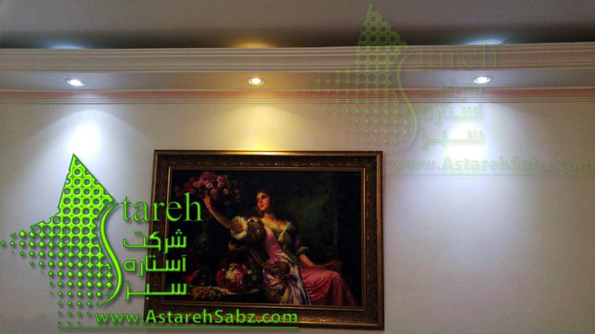 (Astareh Sabz (334