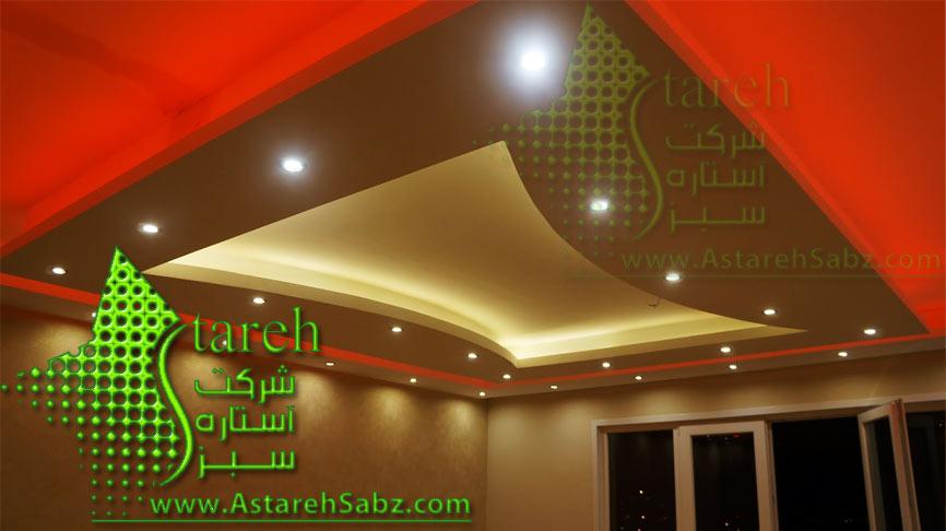 (Astareh Sabz (341