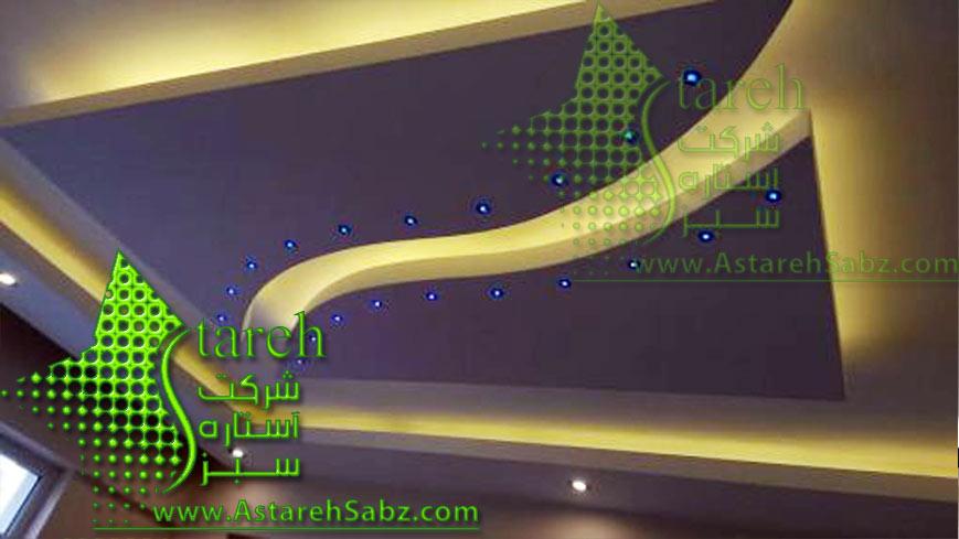 (Astareh Sabz (377
